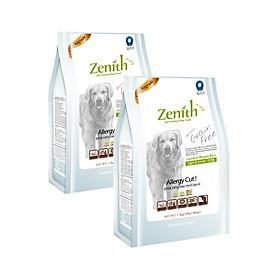 Hình đại diện sản phẩm Combo 2 túi thức ăn hạt mềm chó già Zenith (1.2kg x 2 túi)