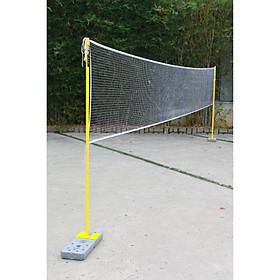 Lưới cầu lông 501407 Vifa Sport