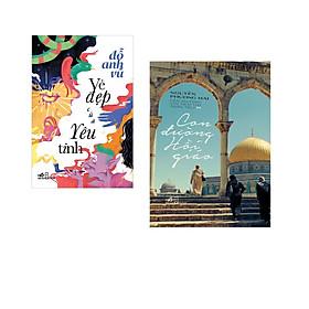 Combo 2 cuốn sách: Vẻ đẹp của yêu tinh + Con đường hồi giáo