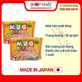 Combo 2 Gói Mì ăn dặm cho trẻ trên 1 tuổi Nissin MUG Cup Noodle 96g (4 hương vị)