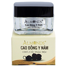 Melasma skin care- Kem dưỡng trắng da Cao đông y nám Almonds-  20g