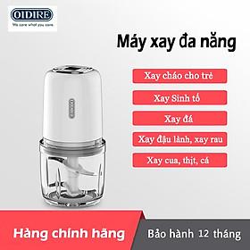 Máy Xay Thịt 2 Lưỡi Dao Kép OIDIR - Hàng Chính Hãng