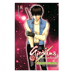 Gintama - Tập 28 (Tái Bản)