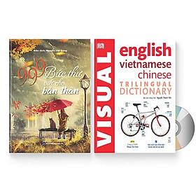 Combo 2 sách: 999 bức thư viết cho tương lai + Visual English Vietnamese Chinese Trilingual Dictionary  + DVD quà tặng