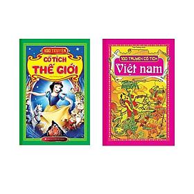 100 Truyện Cổ Tích Thế Giới + 100 Truyện Cổ Tích Việt Nam (Bìa Cứng)