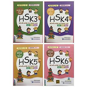 Sách - COMBO Bộ đề luyện thi năng lực Hán Ngữ  HSK - Tuyển tập đề thi mẫu & giải thích đáp án