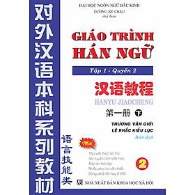 Giáo Trình Hán Ngữ (Tập 1 Quyển 2)