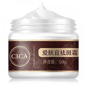 Hình đại diện sản phẩm Freckle Cream Freckle Ointment Fashion Skin Bleaching Necks Whitening Cream 50g Facial Care The Sun Body Cosmetology