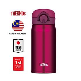 Bình giữ nhiệt inox Thermos nút bấm 350ml JNR 350 - Hàng chính hãng