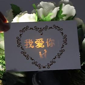 Thiệp Valentine, Sinh Nhật JDKJ