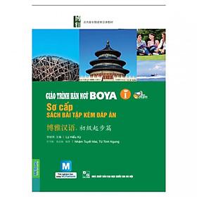 Giáo trình Hán ngữ BOYA sơ cấp – tập 1 sách bài tập kèm đáp án ( TẶNG Kèm Bookmark Cổ Phong LH )