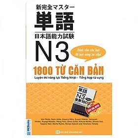 1800 Từ Căn Bản Luyện Thi Năng Lực Tiếng Nhật(Tặng Kèm Bookmark PL)