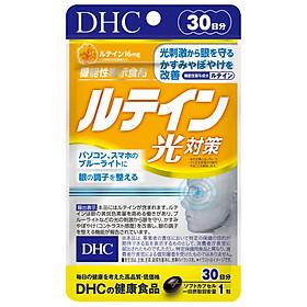 Viên uống chống ánh sáng xanh DHC Lutein Blue Light Protection (Nhập khẩu)