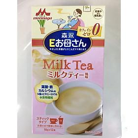 Bộ 2 hộp sữa bầu Morinaga hương vị trà sữa thơm ngọt an toàn Nội địa Nhật Bản