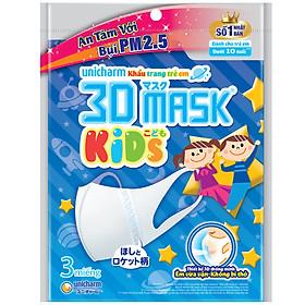Khẩu Trang Dành Cho Bé Unicharm 3D Mask Kid (3 Miếng/Gói)