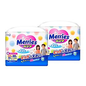 Combo 2 Tã/bỉm quần Merries size XXL - 26 miếng (Cho bé 15 - 28kg)