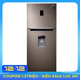 Tủ Lạnh Samsung Inverter 380L RT38K5930DX/SV