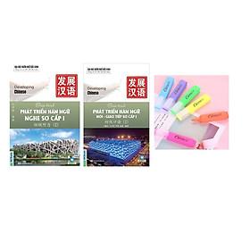 Combo 2 cuốn Giáo Trình Phát Triển Hán Ngữ Nói - Giao Tiếp Sơ Cấp 1 + Giáo trình Phát triển Hán ngữ Nghe Sơ cấp 1 (tặng kèm bút nhớ dòng)