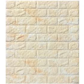 Bộ 10 miếng Xốp dán tường 3D giả đá