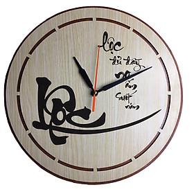 Đồng hồ treo tường chữ Lộc trang trí
