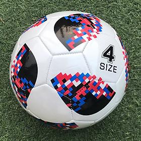 Quả bóng đá số 4 hình World Cup 2018 (da PU-PVC cao cấp, Màu đỏ)