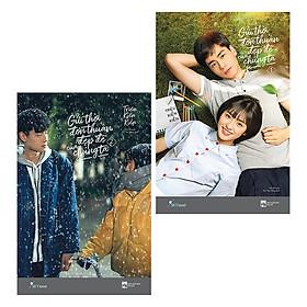 Combo Thanh Xuân (2 Cuốn) - Tặng Kèm Poster + Postcard Hình Phim Hạ Chí