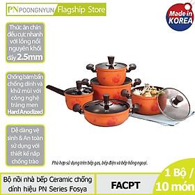 Bộ Nồi Nhôm Poong Nyun FACPT - Cam Bông