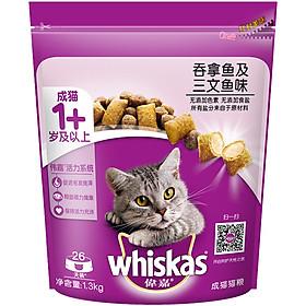 Thức Ăn Cho Mèo Weijia (3.6kg)