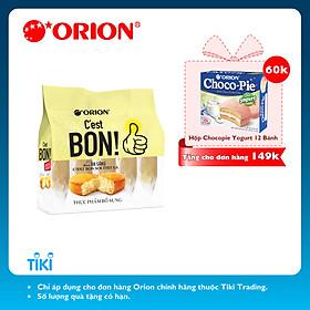 Bánh Orion C'est Bon Sợi Thịt Gà 5Gói  x 17g