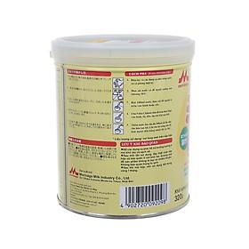 Sữa Morinaga số 2 - Chilmil Lon 320gr