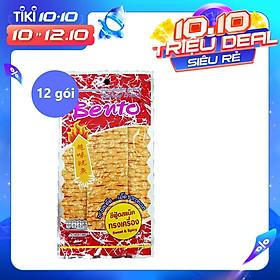 Lốc 12 Gói Nhỏ Snack Mực Tẩm Gia Vị Cay Ngọt Bento Nhập Khẩu Từ Thái Lan