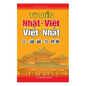 Từ Điển Nhật Việt - Việt Nhật