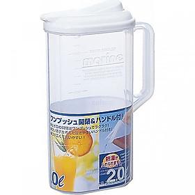 Bình đựng nước 2L cao cấp nắp bật - Nội địa Nhật Bản