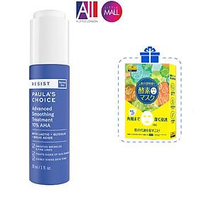 Tinh chất làm sáng, đều màu da 10% AHA Paula's Choice resist advanced smoothing 30ml TẶNG hộp mặt nạ Sexylook (Nhập khẩu)