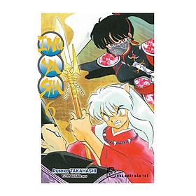 Inuyasha - Tập 6 (Bản Đặc Biệt)
