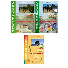 Combo giáo trình hán ngữ tập 1 2 và 3