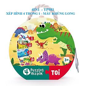 Bộ xếp hình 4 trong 1 từ cấp độ dễ đến khó cho bé làm quen với Puzzle từ 2 tuổi - hãng MIDEER TOI WORLD 4in1 puzzle nhiều chủ đề