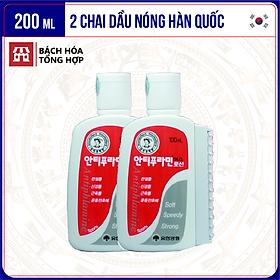 [200ml] Bộ 2 chai dầu nóng Hàn Quốc xoa bóp massage Antiphlamine | Chai 100ml