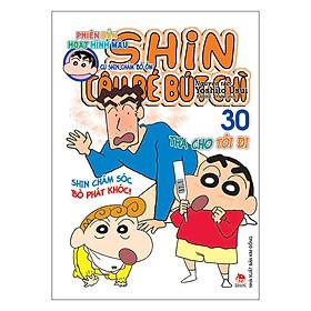 Shin Cậu Bé Bút Chì - Phiên Bản Hoạt Hình Màu (Tập 30)