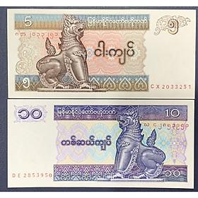 (2 tờ) Tiền liên bang Myanmar 5 10 Kyats Miến Điện sưu tầm , tiền Đông Nam Á , Mới 100% UNC