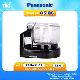 Máy xay đa năng cắt, thái lát, bằm Panasonic MK-K51PKRA 1L - 500W - 11 chức năng - Hàng Chính Hãng