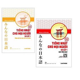 Combo Sách Tiếng Nhật Cho Mọi Người - Trình Độ Sơ Cấp 1: Tổng Hợp Các Bài Tập Chủ Điểm + Bản Tiếng Nhật (Bộ 2 cuốn/ Tặng kèm bookmark Happpy Life)