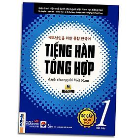 Sách - Tiếng Hàn Tổng Hợp Dành Cho Người Việt Nam - Sơ Cấp 1 Phiên Bản Mới (4 Màu)