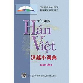 Từ Điển Hán Việt Bỏ Túi - Hải Hà SG