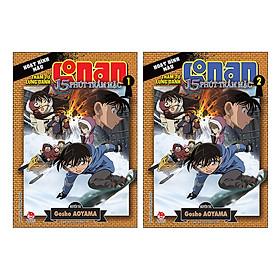Combo Thám Tử Lừng Danh Conan Hoạt Hình Màu: 15 Phút Trầm Mặc - 2 Tập (Tái Bản)