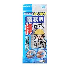 Thanh xà phòng làm sạch quần áo nội địa Nhật Bản