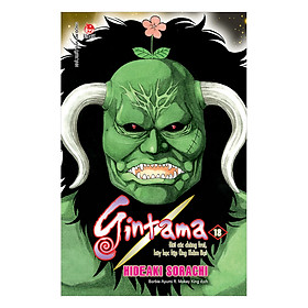 Gintama (Tái Bản) – Tập 18