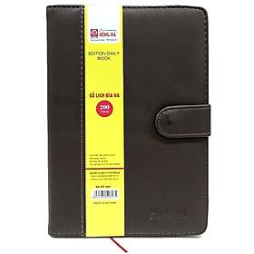 Sổ Lịch Da Edition Daily Book 2847 - 200 Trang - 16x24 cm - Mẫu 2 - Màu Nâu Đậm