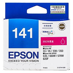 Mực In Epson T1413 (Mực Đỏ)