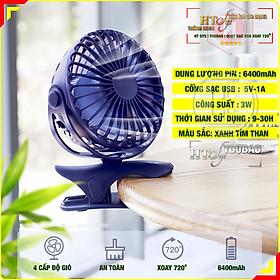 Quạt sạc tích điện mini HT SYS- Yoobao - 6400mAh-04 cấp độ gió - Đế kẹp đa năng - Góc xoay 720 -  Hàng Nhập Khẩu